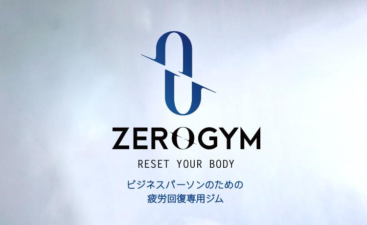 ZERO_GYM